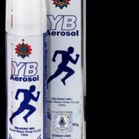YUNNAN BAIYAO AEROSOL -YB (85g)