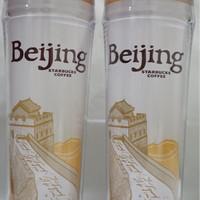 Starbucks Tumbler Beijing China Iconic City