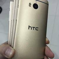 hp second HTC ONE M8 Seken Original MULUS