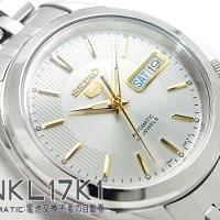 Jual Jam Tangan Seiko 5 Automatic Original SNKL17K1 Murah