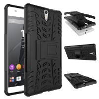 Hard Soft Case Sony Xperia C5 Ultra Dual Casing HP Silikon Armor Stand
