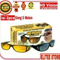 Jual KacaMata Night Vision / KacaMata Anti UV / KacaMata Motor Anti Silau Murah