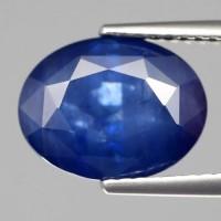 Jual Sale 4.75 cts ceylon blue sapphire safir bersertifikat Murah