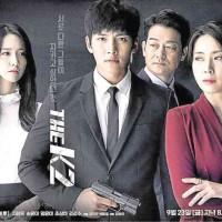 Drama Korea K2