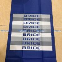 Kulit / Cover / Sarung Jok Motor Biru Motif BRIDE Sablon Abu Putih