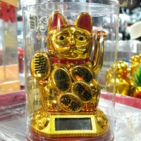 harga Kucing Goyang Tokopedia.com