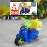 Jual Tomica Disney Motors DM-02 Chimu Chimu Pizza Bike Alien TAKARA TOMY Murah