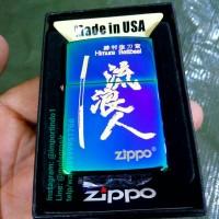 ZIPPO SPECTRUM RAINBOW JAPAN SERIES BATOSAI SAMURAI X