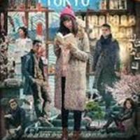 Winter in Tokyo * Ket: Cetak ulang cover film