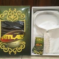 Baju Koko Atlas Bamus Universal Warna Putih Ukuran L murah