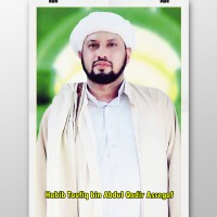 Foto Ulama Habib Taufiq bin Abdul Qadir Assegaf