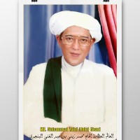 Foto Ulama KH. Muhammad Zaini Abdul Ghani (Guru Ijai)