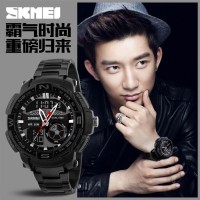 Jual Jam tangan pria cowok originalSKMEI Casio stainless anti air dan karat Murah