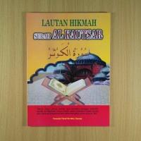 Buku Lautan Hikmah Surah Al Kautsar