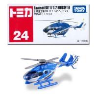 Tomica Series no 24 Kawasaki Helicopter BK117 C2