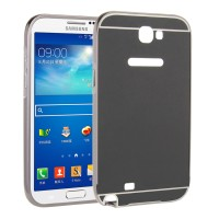 Case For Samsung Galaxy Note 2 Bumper Chrome With Backcase Mirror