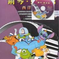 PIANO PLAY ANIMATION DISNEY - Not Balok Lagu/Musik Film Animasi Dunia