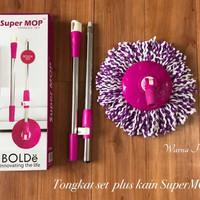 Tongkap Set Super MOP Plus Kepala mop+ Refil Pel
