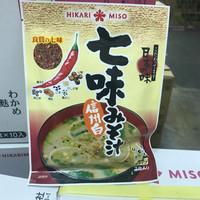 HIKARI SHICHIMI SHIRO MISO SHIRU (INSTANT MISO SOUP)