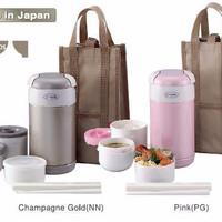 Tiger Made in Japan Lunch Box 1.5L Termos Makan MPASI Bayi Food Jar