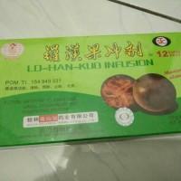harga Lo Han Kuo Infusion Tokopedia.com