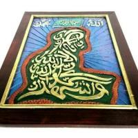 Lukisan Timbul 3D Relief Syahadat Orang Sholat Kode 013-Souvenir Jogja