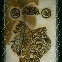 Lukisan Kaligrafi Ayat Suci Alquran Bentuk Wayang Semar Kode 007-Murah
