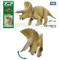Long Ania AL-02 Triceratops Dinosaurus Tomica Takara Tomy