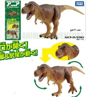 Jual Long Ania AL-01 Tyrannosaurus Dinosaurus Tomica Takara Tomy Murah