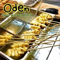 Oden / Eomuk / Korean Fishcake (Baso Ikan Korea) 350g