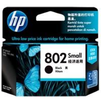HP 802 (561) Black