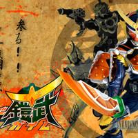 Kamen Rider Gaim Series & Movie Subtitle Indonesia