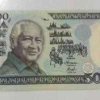 Jual Uang kuno Rp. 50.000 gambar Bp. Suharto Murah