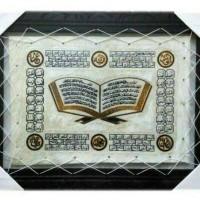Lukisan Kaligrafi Ayat Suci Alquran kode 008 -kulit kambing ASLI Jogja