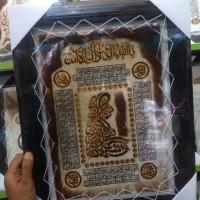 Lukisan Kaligrafi Ayat Suci Alquran Kode 009- Kulit Kambing ASLI-Jogja