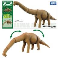 Long Ania AL-04 BRACHIOSAURUS Dinosaurus Tomica Takara Tomy