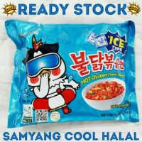 Jual SAMYANG COOL/SAMYANG COOL HALAL/SAMYANG COOL HOT CHICKEN FLAVOR RAMEN Murah