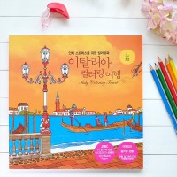 Italy Travel Coloring Book