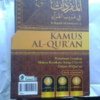 Buku Kamus Al-Quran Penjelasan Lengkap Makna Kosa Kata Asing 1 set