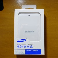 Desktop Charger Samsung Galaxy Note 3 N9000