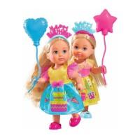 harga Simba Evi Love Fashion Doll Happy Birthday - 5872425 Tokopedia.com