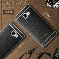 TPU Leather metal bumper Samsung galaxy C9 PRO