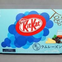 KitKat Tokyo Special Limited Edition Rum Raisin Kit Kat Snack Jepang