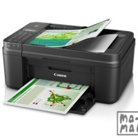 Printer Canon PIXMA MX497 Multi Function Office All In One