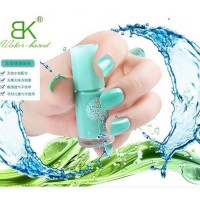 harga Bk Peel Off Nail Polish Kutek Water Based Sholat Gel Art Glitter Kuku Tokopedia.com