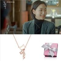 STYLUS Necklace Destin Ji Eun Tak (Kim Go Eun)  Goblin Drama Dokkaebi