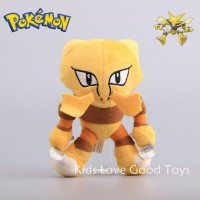 065 Boneka Alakazam 13cm Boneka Abra Boneka Kadabra Boneka Pokemon