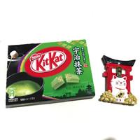 Jual KitKat Premium Uji Matcha Murah