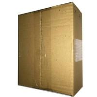 Harga kardus dan tambahan packing lainnya | WIKIPRICE INDONESIA