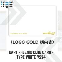 Dart Phoenix club card - Type White VSS4 Logo Gold